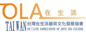 在生活藝術文化發展協會